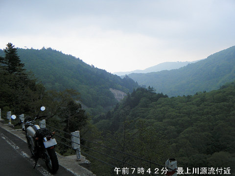 20110605-35.jpg
