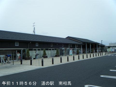 20110618-04.jpg