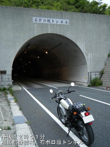 20110618-09.jpg