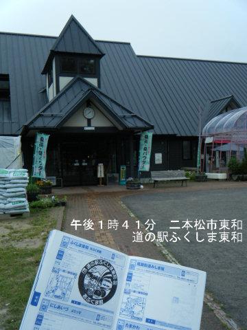 20110618-11.jpg