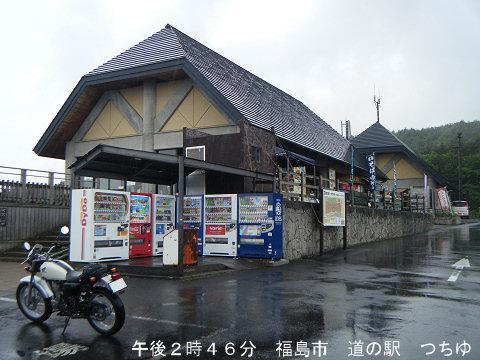 20110618-15.jpg