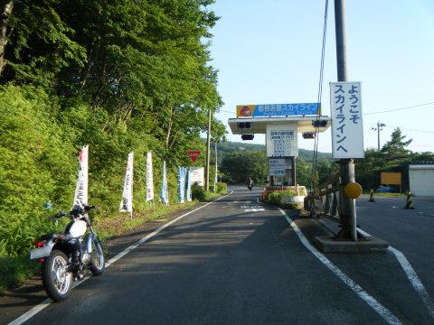 20110702-01.jpg