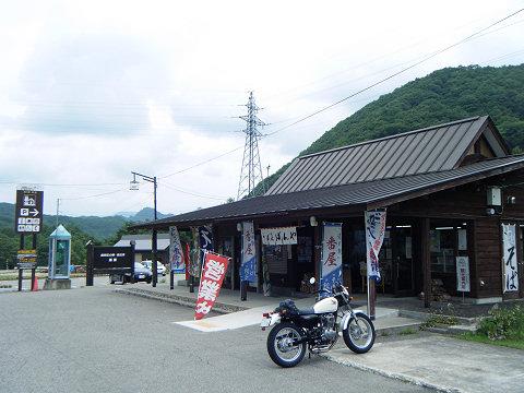 20110703-23.jpg
