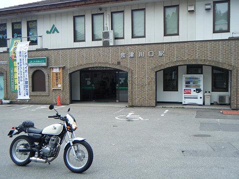 20110703-31.jpg