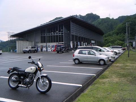 20110703-34.jpg