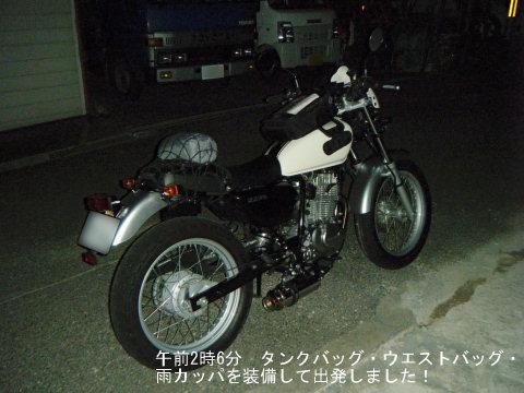 20110716-01.jpg