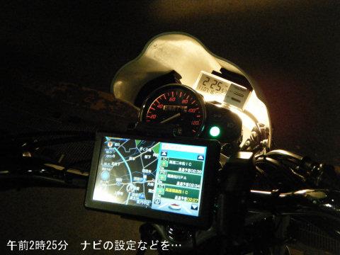 20110716-02-2.jpg