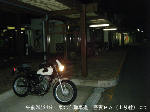 20110716-02.jpg