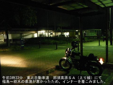 20110716-03.jpg