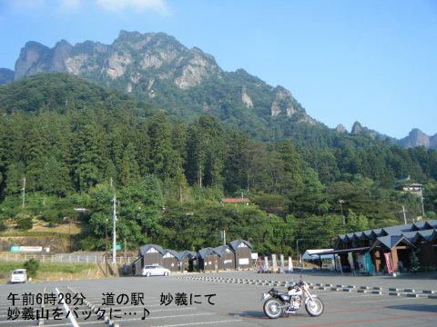 20110716-07.jpg