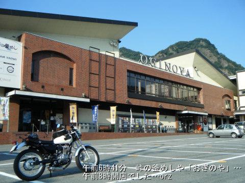 20110716-08.jpg