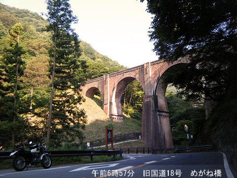 20110716-10-2.jpg