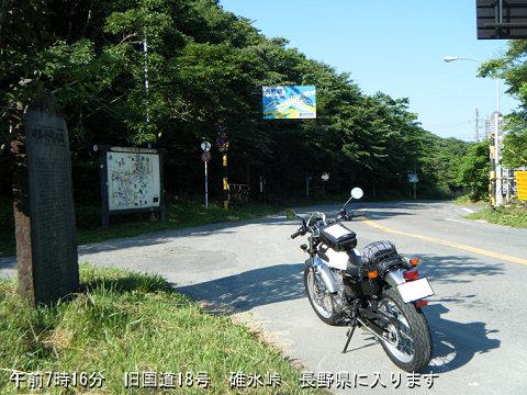 20110716-11.jpg