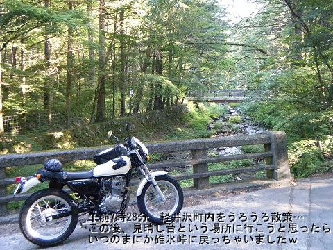 20110716-12.jpg