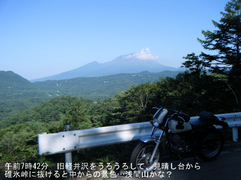 20110716-13.jpg