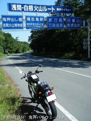 20110716-22.jpg
