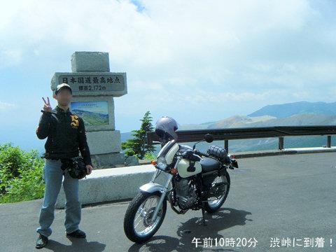 20110716-40.jpg