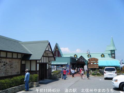 20110716-49.jpg
