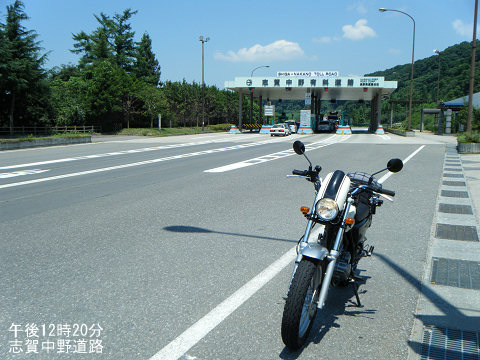 20110716-51.jpg