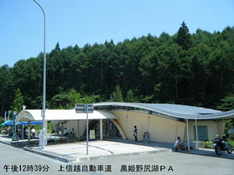 20110716-52.jpg