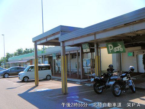 20110716-58.jpg