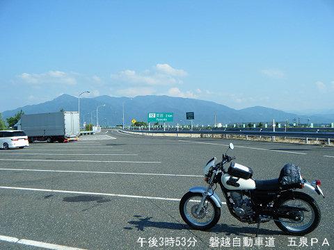 20110716-60.jpg