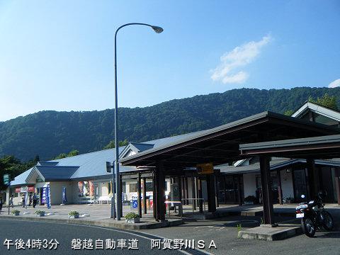 20110716-61.jpg