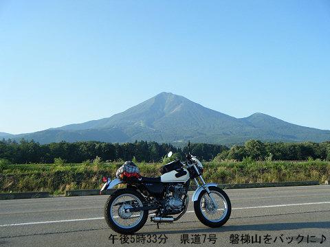 20110716-65.jpg