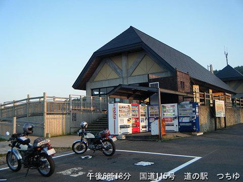 20110716-67.jpg