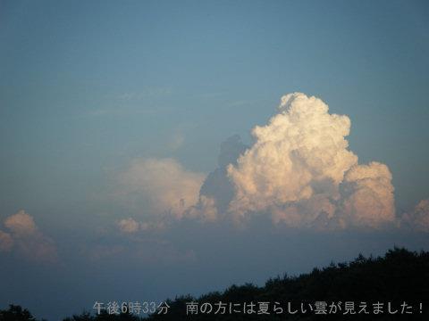 20110716-69.jpg
