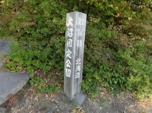 15.10.12 青森、函館、七ヶ浜 023