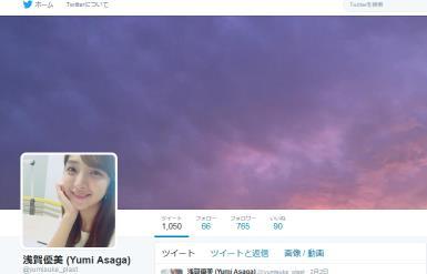 浅賀優美 (Yumi Asaga)(@yumisuke_plast)