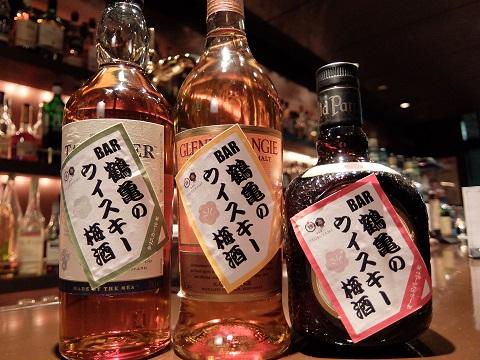 鶴亀梅酒2016