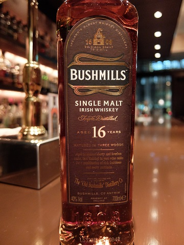 Bushmills16