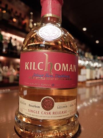 Kilchoman_Bourbon2016