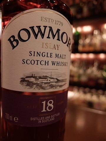 bowmore18