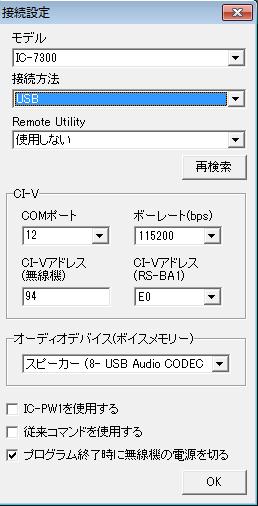 CONECT SET