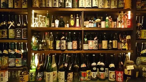 024 酒々蔵