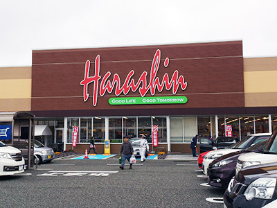harashin_nisikimachi_07.jpg