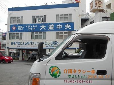 DSCN9817.jpg