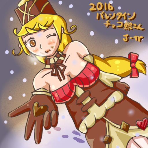 Jチョコ娘さん20160216