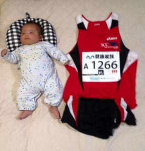 160305あすは鹿児島マラソン