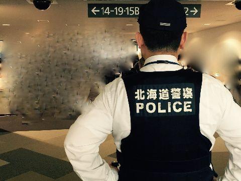 hokkaidopolice.jpg
