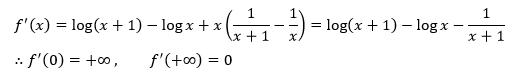 todai_2016_math_a1_2.png