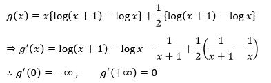 todai_2016_math_a1_4.png