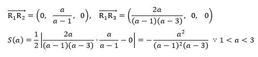 todai_2016_math_a3_2.png