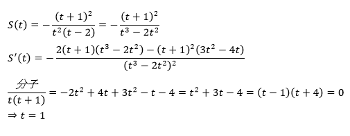 todai_2016_math_a3_3.png