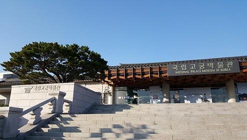 国立故宮博物館1