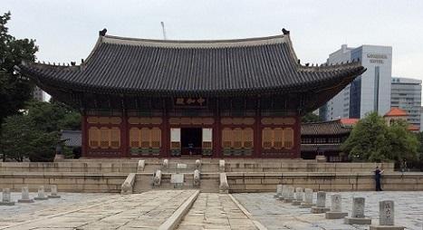 徳寿宮 中和殿