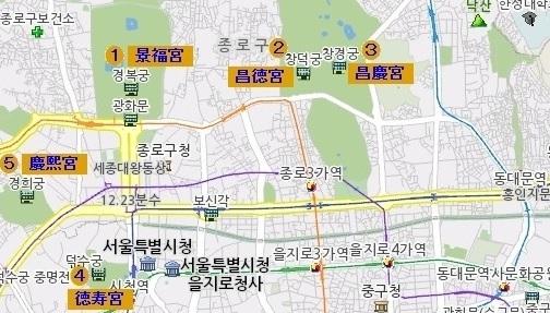 ソウルの5宮殿